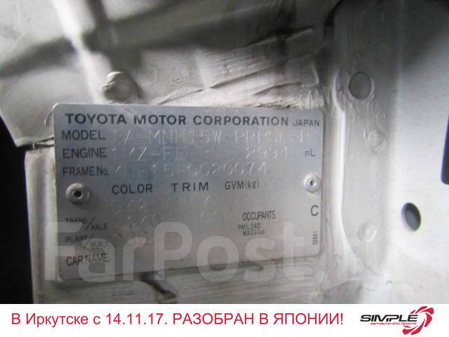 Toyota Alphard. MNH15, 1MZ