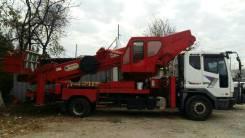 Hansin HS 4570 Plus. Автовышка Hansin450, 3 000 куб. см., 45 м. Под заказ