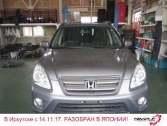 Honda CR-V. RD6, K24A