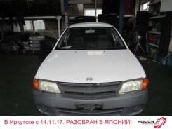 Nissan AD Van. VFY11, QG15