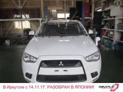 Mitsubishi RVR. GA3W, 4B10