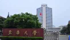 Китайский язык в Шанхае