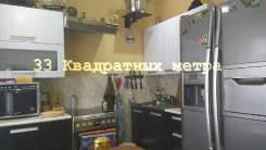 1-комнатная, улица Слуцкого 16. Трудовая, агентство, 32 кв.м. Кухня