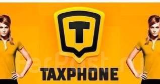 "Водитель такси. МПК ""Таксфон Народное Такси"". Приморский край"