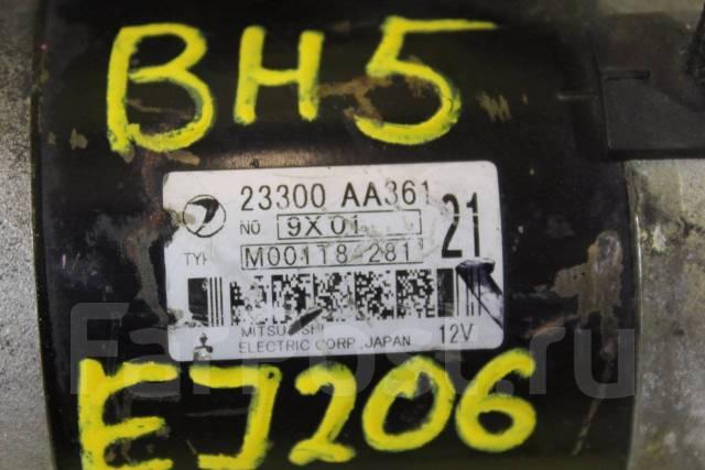Стартер. Subaru Legacy B4, BE5 Subaru Legacy, BG5, BD5, BH5, BE5, BES, BHC, BHCB5AE Двигатели: EJ20, EJ206, EJ20H, EJ208, EJ20R