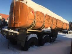 Чмзап. Полуприцеп цистерна, 32 500 кг.