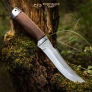 Ножи охотничьи.