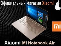 "Xiaomi Mi Notebook Air 13.3. 13.3"", ОЗУ 8192 МБ и больше, диск 256 Гб, WiFi, Bluetooth, аккумулятор на 9 ч."