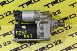 Стартер. Honda: Avancier, Torneo, Shuttle, Odyssey, Accord Двигатели: F23A7, F23A9, F23A8, F23Z1, F23A3, F23A5, F20B4, F20B2, F23A1, F23A2, F20B7, F20...