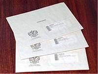 Доставка почты нужной датой