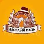 "Продавец-кассир. ООО ""РУБИН"""