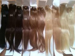 Натуральные волосы для наращивания 4500 руб