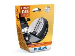 Ксеноновая лампа Philips D1S 4600K Xenon Vision (оригинал)