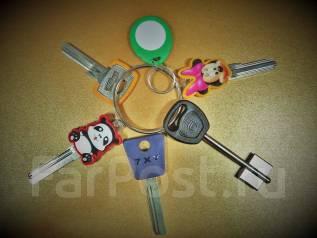 Изготовление ключей для дома, сейфа, домофона и автомобиля.