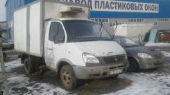 ГАЗ 3202. Газель багем, 2 400 куб. см., 1 500 кг.