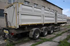 Meusburger Новтрак SK-240. Продается полуприцеп зерновоз Meusburger SK-240, 40 000 кг.