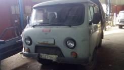 УАЗ 390945. Продается УАЗ-390945 в Брянске, 2 693 куб. см., 1 075 кг.