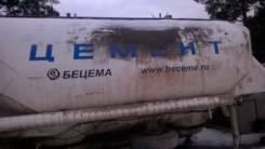 Бецема ТЦ-21. Полуприцеп Цементовоз, 27 500 кг.