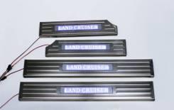 Накладка на порог. Toyota Land Cruiser, GRJ200, J200, URJ200, UZJ200, UZJ200W, VDJ200