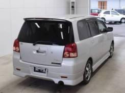 Губа. Mitsubishi Dion