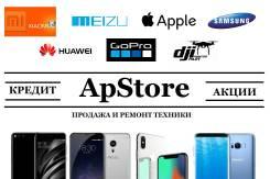 iPhone 5/5s/6/6+/6S/6S+/7/7+/8/8+/Xiaomi/ Магазин ApStore