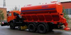 Завод ДМ. Дорожно-комбинированная машина КО-823-10, 3 000куб. см.