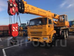 Галичанин КС-55713-1В. Продаю автокран галичанин 25 тонн, 11 700куб. см., 25 000кг., 28м.