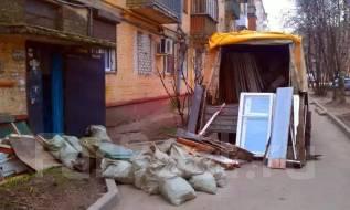 Вывоз мусора Хлама, Услуги самосвалов от 1тонны до 25 тонн