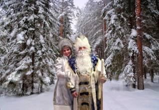 Сказочные поздравления с Новым Годом от Деда Мороза и Снегурочки!