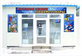 Продам павильон. Улица Деревенская 20, р-н Снеговая, 32кв.м.