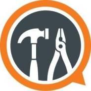 Домашний мастер: Сантехник, Плотник, Электрик. Замеры бесплатно! WhatsApp