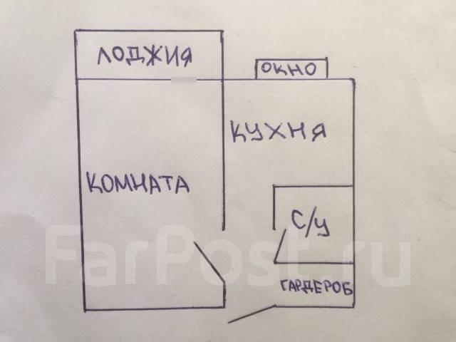 1-комнатная, улица Хабаровская 10. Первая речка, 33 кв.м. План квартиры