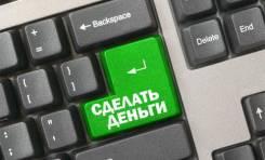 База поставщиков для Интернет-Магазина, заработок от 700 руб в день!
