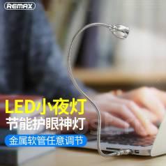 Лампа USB Remax RT-E602 LED для подсветки клавиатуры