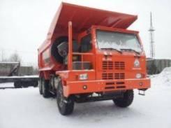 Howo Sinotruk. Самосвал 70 HOWO ZZ5707S3840AJ, 9 730 куб. см., 50 000 кг. Под заказ