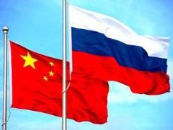 Сопровождение граждан КНР на территории Приморского края .