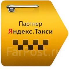 "Водитель такси. ООО ""Либерти-Вл"". Артем"