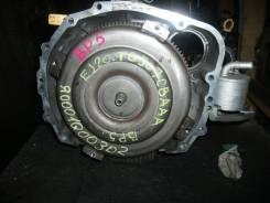 АКПП. Subaru: Forester, Legacy, Impreza, Legacy B4, BRZ Двигатели: EJ20, EJ201, EJ202, EJ203, EJ204, EJ205, EJ20A, EJ20E, EJ20G, EJ20J, EJ206, EJ208...