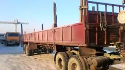 ОдАЗ. Прицеп ОДАЗ, 20 000 кг.