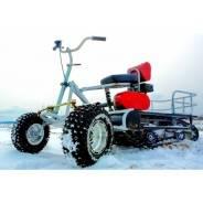 Комплект колес для лыжного модуля Мухтар. Под заказ