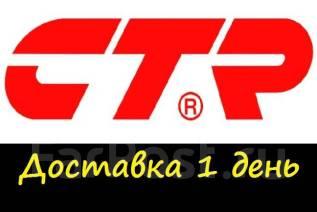 Шаровая опора. Toyota: Cresta, Chaser, Brevis, Origin, Town Ace, Master Ace Surf, Mark II, Progres Двигатели: 4SFE, 1JZGTE, 1JZGE, 1GFE, 2LTE, 2JZGE...
