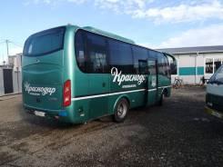 Yutong. Автобус 23 места., 1 231 куб. см., 23 места