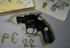 Револьверы сигнальные.