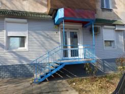 Обменяю нежилое офисное помещение на квартиру во Владивостоке. От частного лица (собственник)