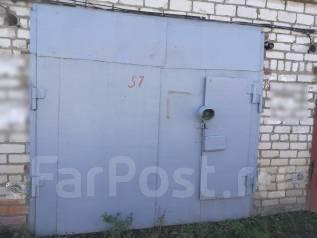 Гаражи капитальные. улица Механическая 1, р-н Амурсталь, 21 кв.м., электричество, подвал.