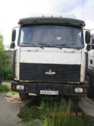 МАЗ 543205-226. Продаеться тягачь МАЗ, 14 860 куб. см., 16 149 кг.