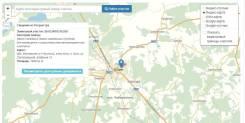 Переуступка прав аренды по земельному участку общей площадью 2800 м2. 2 800 кв.м., от агентства недвижимости (посредник)