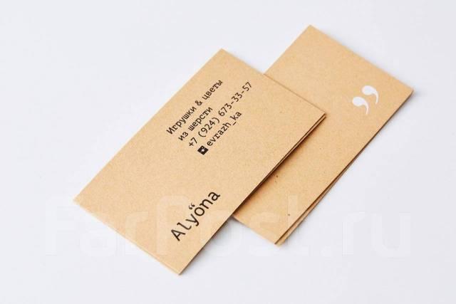 Визитные карты Premium. Дизайн и производство. Визитки. Бизнес сувениры.