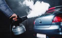 Удаление неприятных запахов в авто Сухим Туманом