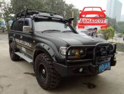 Фары Toyota Land Cruiser 80 (тюнинг, черные)